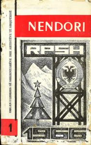 Nendori 1_1966