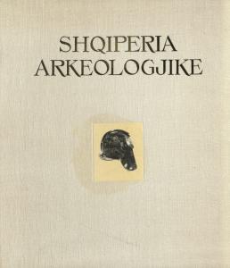 Shqip Ark cover